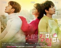 """Điểm lại những nụ hôn màn ảnh của Park Seo Joon trước thời """"She Was Pretty"""""""