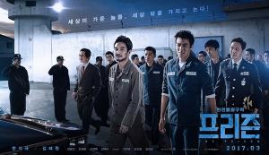 Tháng 3 - Điện Ảnh Hàn Có Phim Nào Hay