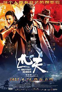 Phim An Inaccurate Memoir - Thất Phu Chi Chiến