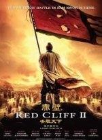 Phim Red Cliff 2 - Đại Chiến Xích Bích 2