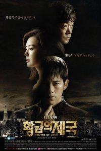 Phim Empire of Gold - Đế Quốc Hoàng kim