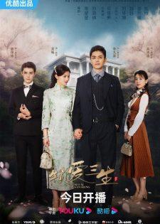 Phim Friends - Season 1 - Những Người Bạn - Phần 1
