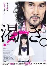 Xem Phim The World of Kanako-Thế Giới Của Kanako