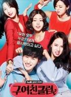 Phim Ex Girlfriend's Club-Hội Bạn Gái Cũ