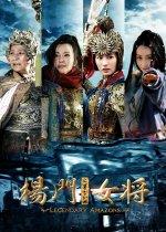 Phim Legendary Amazons - Dương Môn Nữ Tướng
