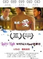 Phim I Sell Love - Tôi Bán Tình Yêu