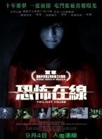 Phim Twilight Online - Chạng Vạng