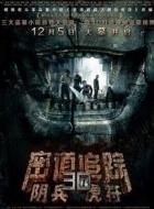 Xem Phim Tomb Robber - Kẻ Đào Mộ