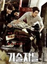 Phim The Con Artists - The Technicians - Cướp Siêu Đẳng