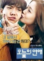 Xem Phim Love Forecast - Yêu Phải Đồ Dở Hơi