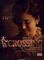 Phim The Crossing - Thái Bình Luân