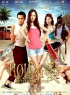 Phim Holding Love - Nắm Giữ Tình Yêu