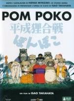 Xem Phim Heisei Tanuki Gassen Ponpoko - Pom Poko-Cuộc Chiến Gấu Mèo