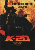 Xem Phim K-20 Legend Of The Mask - Huyền Thoại Chiếc Mặt Nạ