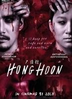 Phim Hong Hoon - Tường Sáp Ma