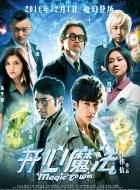 Phim Magic To Win - Khai Tâm Ma Pháp
