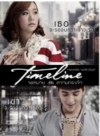 Phim Timeline - Tình Yêu Không Đổi Thay