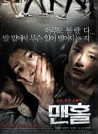 Phim Manhole - Sát Nhân Cống Ngầm