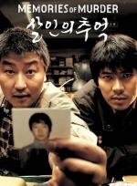 Phim Memories Of Murder - Nhật Ký Kẻ Sát Nhân