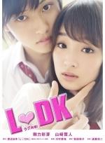 Phim L.DK - L.DK