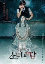 Phim Mourning Grave - Ngôi Mộ Tang Thương