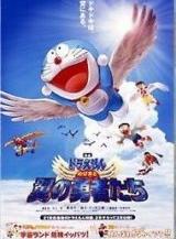 Phim Doraemon: Nobita And The Winged Braves - Du Hành Đến Vương Quốc Loài Chim