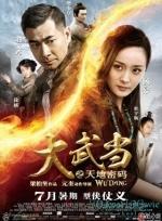 Phim Wu Dang - Võ Đang Thất Bảo