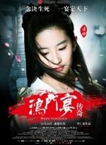 Phim White Vengeance - Hồng Môn Yến
