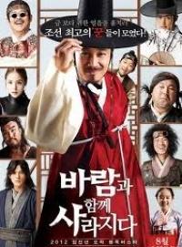 Phim The Grand Heist - Siêu Trộm Hoàng Cung