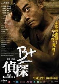 Phim The Detective 2 - Trinh Thám B+