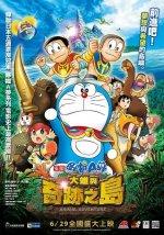 Phim Doraemon - Nobita and the Island of Miracles - Nobita Và Hòn Đảo Kỳ Tích