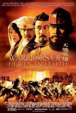 Phim Warriors of Heaven and Earth - Thiên Địa Anh Hùng