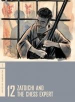 Xem Phim Zatoichi and the Chess Expert - Hiệp Sĩ Mù 12: Zatoichi Và Gã Kỳ Thủ