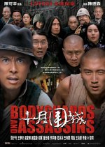 Phim Bodyguards And Assassins - Thập nguyệt vi hành