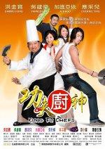 Xem Phim Kung Fu Chefs-Kung Fu Đầu Bếp
