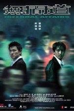 Phim Infernal Affairs - Vô Gian Đạo