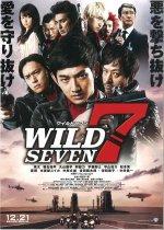 Phim Wild 7 (Wairudo 7) - Thất Cảnh Đặc Nhiệm