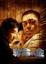 Phim Life Without Principle - Đoạt Mệnh Kim
