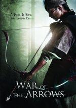 Phim War Of The Arrows - Cung Thủ Siêu Phàm