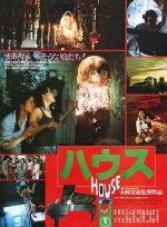 Phim Hausu - House - Ngôi Nhà Ma Ám