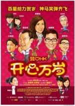 Phim I Love HongKong - Tôi Yêu Hồng Kông