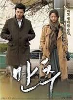 Phim Late Autumn - Thu Muộn