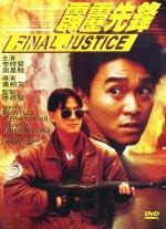 Phim Final Justice - Phích Lịch Tiên Phong