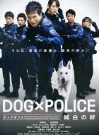 Xem Phim Dog X Police: The K9 Force - Chú Chó Đặc Nhiệm