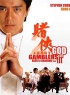 Phim God Of Gamblers 3: Back To Shanghai - Đỗ Thánh 3