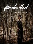 Phim Bedevilled - Bước Đường Cùng