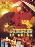 Phim Last Hero In China - Thần Kê Đấu Ngô Công