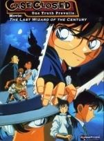 Xem Phim Detective Conan: The Last Wizard Of The Century - Thám Tử Conan 3: Ảo Thuật Gia Cuối Cùng Của Thế Kỷ