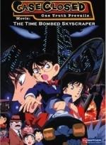 Xem Phim Detective Conan: The Time-Bombed Skyscraper - Thám Tử Conan 1: Quả Bom Chọc Trời