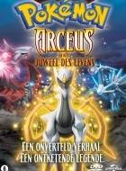 Phim Pokemon: Arceus And The Jewel Of Life - Pokemon: Arceus Chinh Phục Khoảng Không Thời Gian